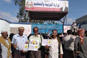 معلمو عدن يحتجون على تجاهل الشرعية (صور)