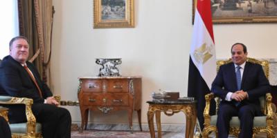 الرئيس المصري يلتقي وزير الخارجية الأمريكي على هامش مؤتمر برلين