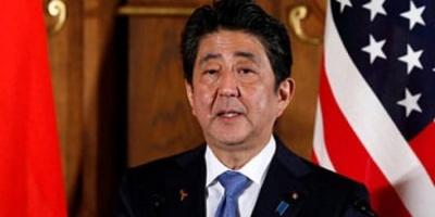 اليابان تحتفل بالذكرى الـ60 لمعاهدة التعاون المتبادل والأمن