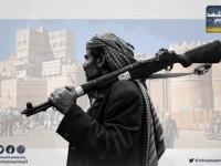 مليشيا الحوثي تفرج عن رئيس الجالية السودانية بعد اعتقاله لسبب غريب