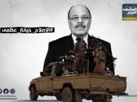 الإصلاح خيانة عظمى.. الرأي العام يتهم الإخوان بتفجير معسكر مأرب