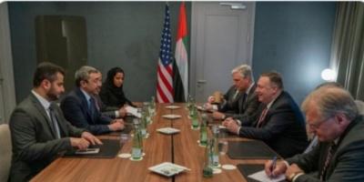 وزير الخارجية الأمريكي يلتقي بنظيره الإماراتي على هامش مؤتمر برلين