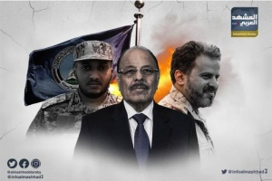 """بعد هجوم مأرب..  اتفاق الرياض وتدخُّل التحالف """"العاجل"""""""