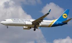 بسبب الطائرة الأوكرانية.. إلغاء العديد من رحلات الطيران المتجهة لإيران