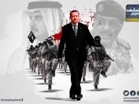 الموقف التركي من هجوم مأرب يكشف دعم أردوغان للإرهاب باليمن