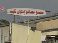 استمراراً للخروقات.. عمليات قنص حوثية قرب مصنع إخوان ثابت