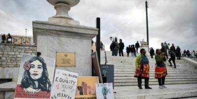 احتجاج نسائي باليونان لمناهضة العنف ضد المرأة