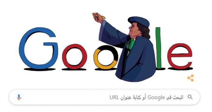 """""""غوغل"""" يحتفل بالراحلة مفيدة عبدالرحمن.. مَن هي؟"""