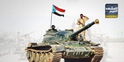 القوات الجنوبية تكسر مليشيا الحوثي في بيت الشرجي ولكمة منياس