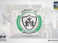الحزام الأمني يمنح سقطرى بارقة أمل للتخلص من فوضى الإخوان