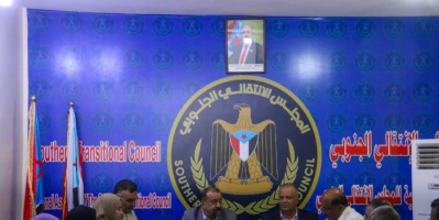 تشكيل لجان لتنفيذ قرارات الدورة الثالثة للجمعية الوطنية للانتقالي