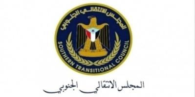 ممثلو الانتقالي يهددون بتعليق مشاركاتهم بلجان اتفاق الرياض تضامناً مع آل حريز