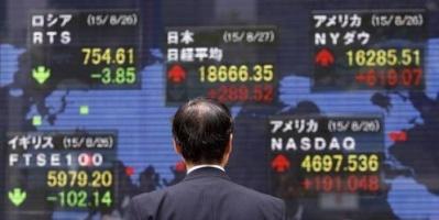 نيكي الياباني يتراجع 0.04% في بداية التعاملات ببورصة طوكيو