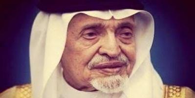 السعودية: وفاة الأمير بندر بن محمد بن عبدالرحمن