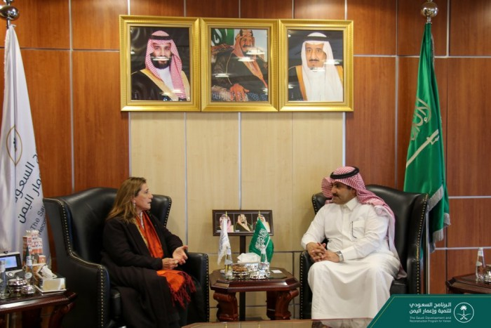 لقاء سعودي أممي لبحث المشروعات التنموية باليمن