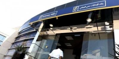 احتياطيات البنوك في الإمارات تقفز إلى 109مليارات دولار