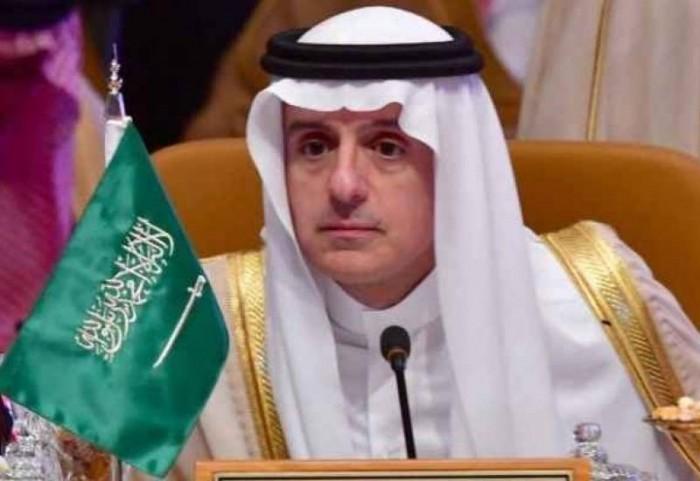 الجبير: السعودية قدمت 14 مليار دولار لتنمية اليمن