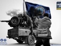 """تحركات محور تعز.. خطة إخوانية لتفجير """"التربة"""" عسكريًّا"""