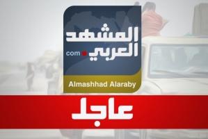 عاجل..انفجار عنيف يهز محافظة مأرب