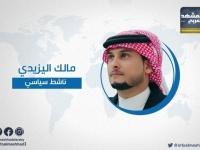 اليافعي: تقوية إخوان اليمن يصب في مصلحة الحوثيين