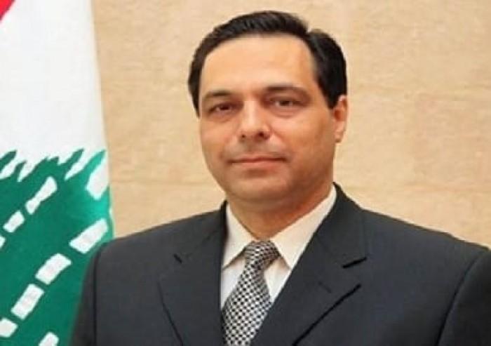 """بالتفاصيل.. مراسم تشكيل حكومة لبنانية جديدة من 20 وزيرا برئاسة """"دياب"""""""