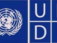 الأمم المتحدة تعلن عن تنفيذ مشروع توليد طاقة مستدامة من النفايات باليمن
