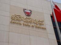 محافظ البنك المركزي البحريني يتوقع اقتصاد بلاده خلال 2020