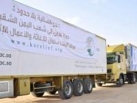 مساعدات السعودية في منفذ الوديعة.. شاحناتٌ مُحملة بالإنسانية