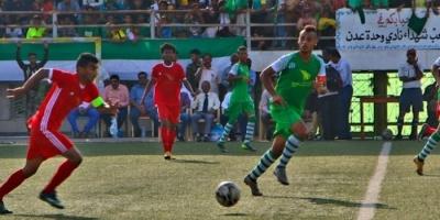 فريقان من عدن يبلغان نصف نهائي الدوري التنشيطي بسيئون