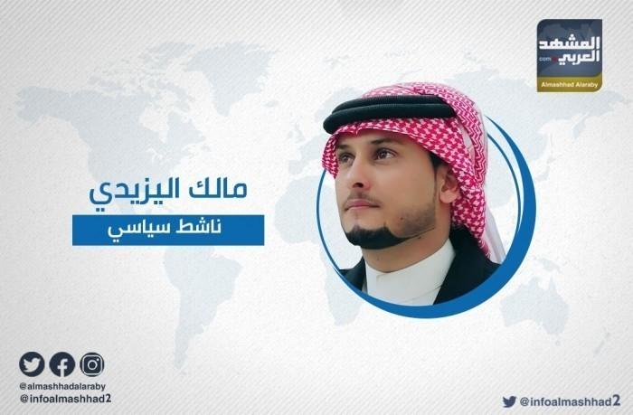 اليافعي يؤكد: سنبقى ثابتين على مواقفنا لنيل الاستقلال
