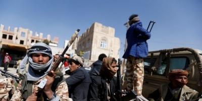 المليشيات والعملات الأجنبية.. تضييق حوثي على شركات الصرافة