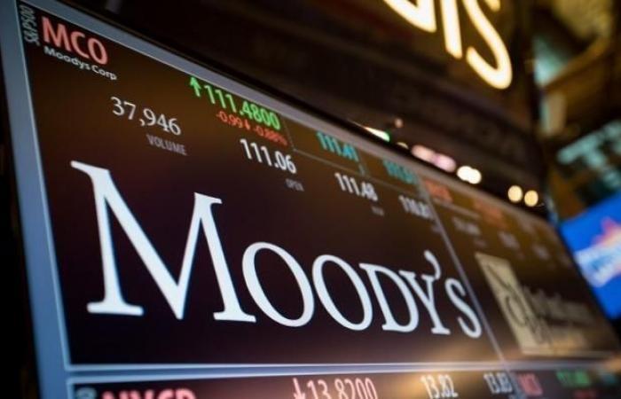 """""""موديز"""" تمنح البنوك في مصر نظرة مستقبلية مستقرة"""