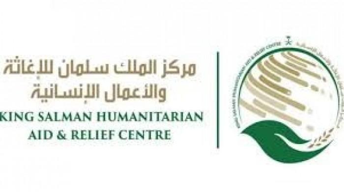 بدعم سعودي..توزيع 710 سلة غذائية للنازحين في مأرب