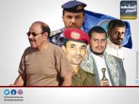 إتاوات المليشيات.. قاسم الإرهاب المشترك بين الإخوان والحوثيين
