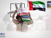 """إغاثات الإمارات.. """"هلال الخير"""" ينظِّف شبوة من احتلال الإخوان"""