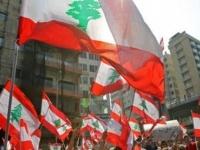 مجموعة الدعم الدولية تطالب لبنان بإقرار إصلاحات جذرية