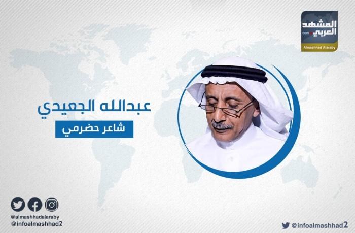 الجعيدي: النصر على الحوثي لن يتم إلا بمحاربة إخوان اليمن