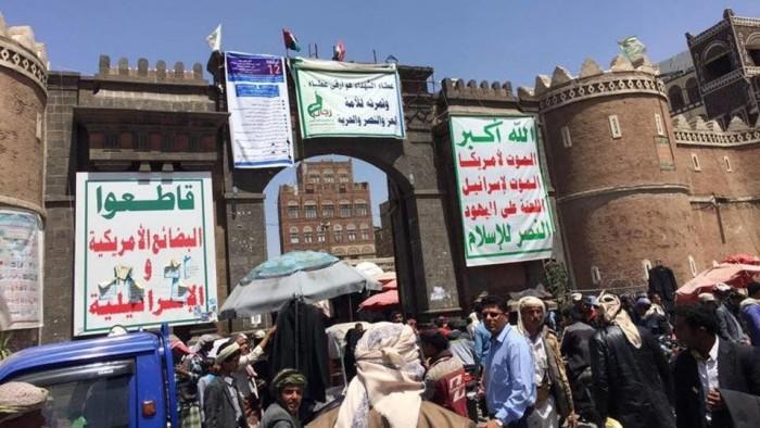 الطائفية الحوثية تغزو حدائق صنعاء.. إرهابٌ لم ينج منه شيء