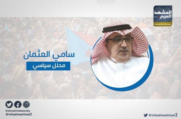 سياسي سعودي يناشد الرئيس الزُبيدي بإعلان استعادة دولة الجنوب