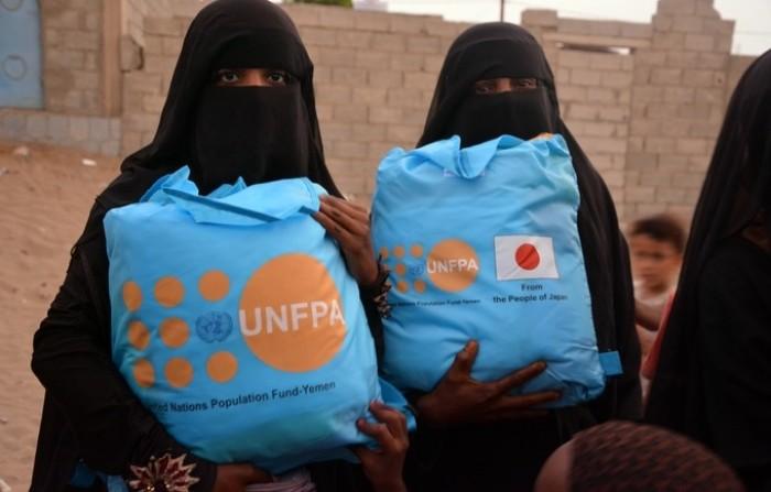الأمم المتحدة للسكان: مساعدات لـ 3600 نازح في مأرب والجوف