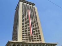 مصر: مكافحة الإرهاب مسؤولية جماعية والتزام دولي