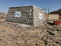 إعادة تأهيل مشروع مياه نوفان بالبيضاء (صور)