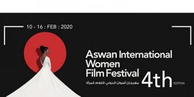 مهرجان أسوان لسينما المرأة يعرض 3 أفلام مرشحة للأوسكار (تفاصيل)