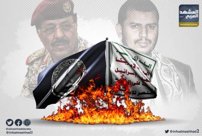 """جبهة نهم التي فضحت """"الأحضان"""" الحوثية الإخوانية"""