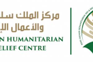 """البلاد السعودية: مشروعات """"سلمان للإغاثة"""" شملت مختلف الدول المحتاجة"""