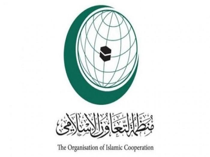 التعاون الإسلامي ترحب بقرار العدل الدولية بإلزام ميانمار وقف الإبادة ضد الروهينجيا