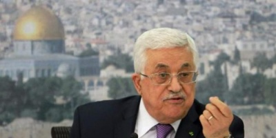 الرئاسة الفلسطينية تهدد بحل السلطة ردًا على صفقة القرن