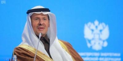 """وزير الطاقة السعودي يعلّق على تأثير """"كورونا"""" في النفط"""