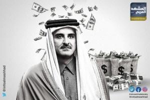 """قطر ترعى تفاهمات """"حوثية – إخوانية"""" حول مأرب"""