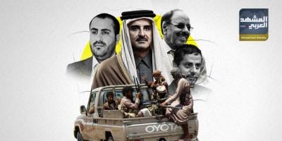 قطر ترعى تفاهمات حوثية – إخوانية حول مأرب (انفوجراف)